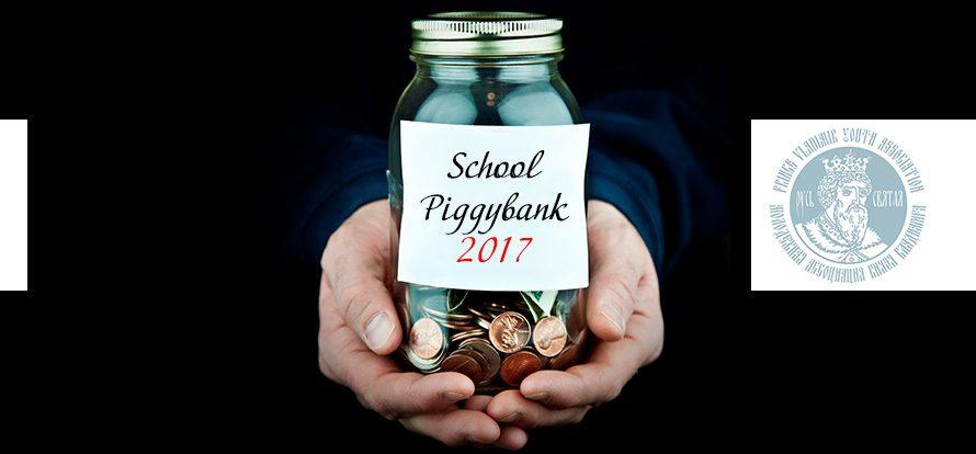 school_piggybank_eng_2017