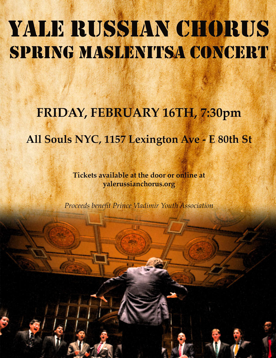 Poster Spring Maslenitsa Concert